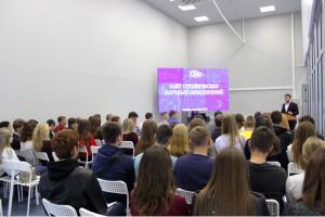 ТГУ объединил в научное сообщество студентов пяти вузов