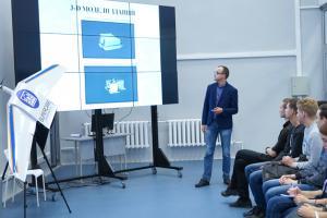 В ТГУ прошла школа беспилотной авиации «Беспилотные системы в умном городе»