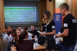 Студенты  стали участниками экологической игры