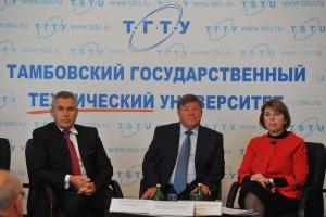В ТГТУ проходит конференция по экономической безопасности предпринимательской деятельности
