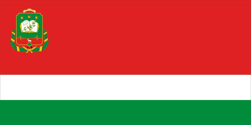 Флаг г. Мичуринска